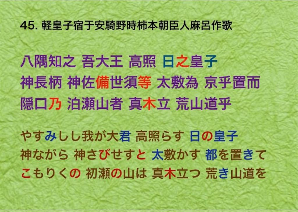 f:id:Nagi1995:20190519100010j:image