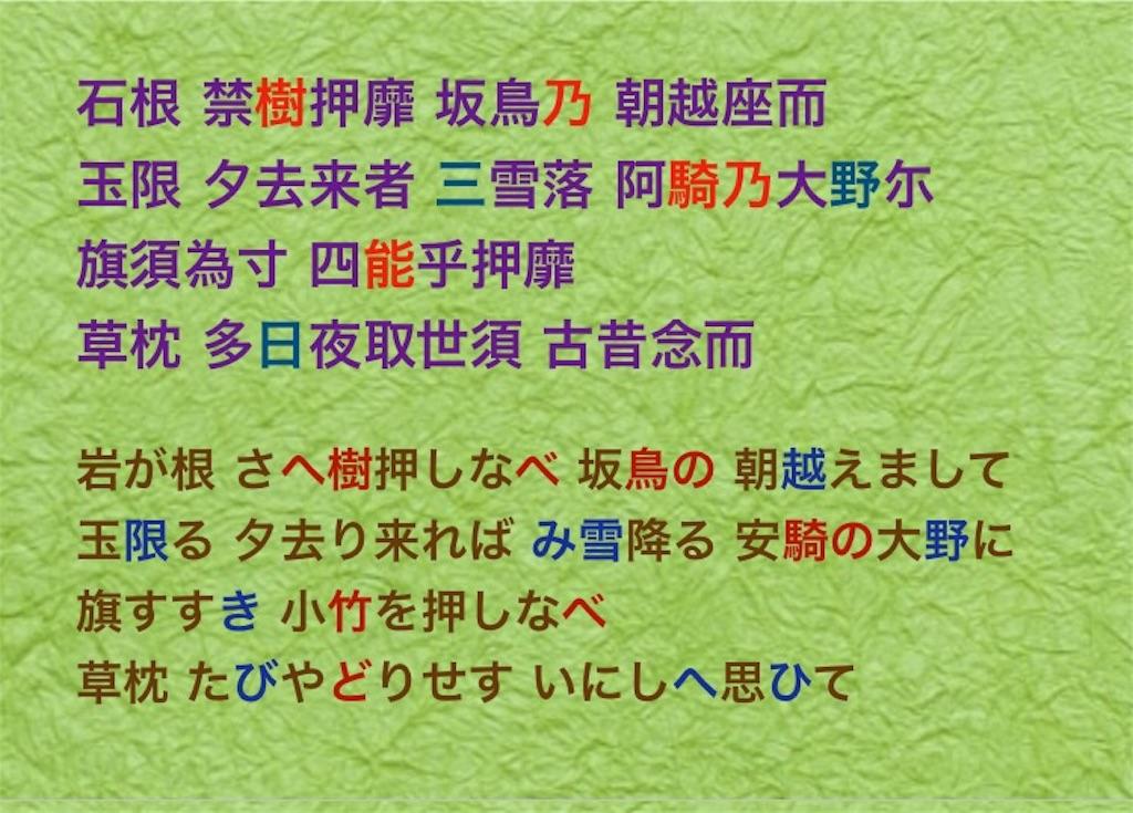 f:id:Nagi1995:20190519100013j:image