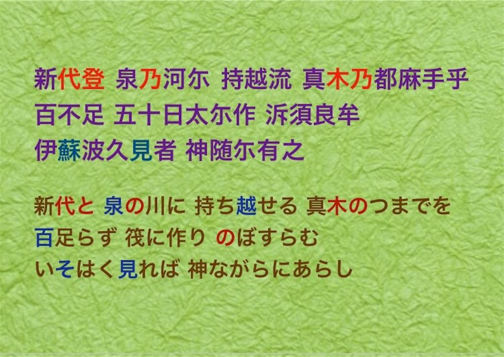 f:id:Nagi1995:20190519141836j:image