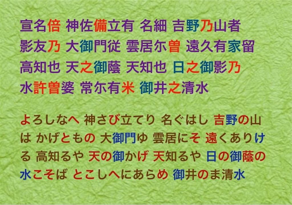 f:id:Nagi1995:20190519151518j:image