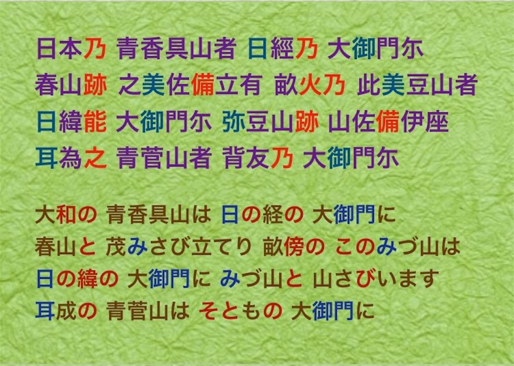 f:id:Nagi1995:20190519151522j:image
