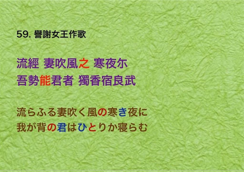 f:id:Nagi1995:20190519154315j:image