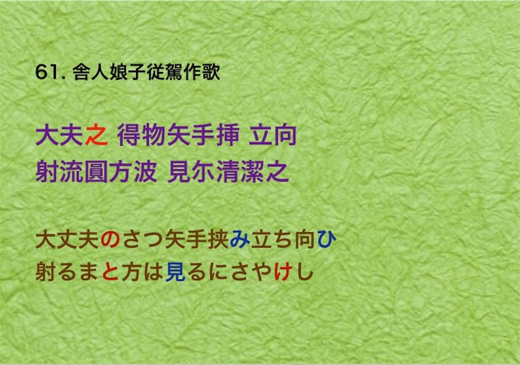 f:id:Nagi1995:20190519154323j:image