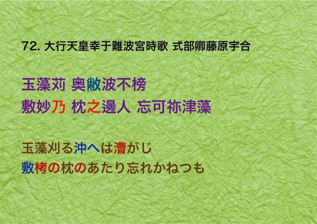 f:id:Nagi1995:20190519171046j:image