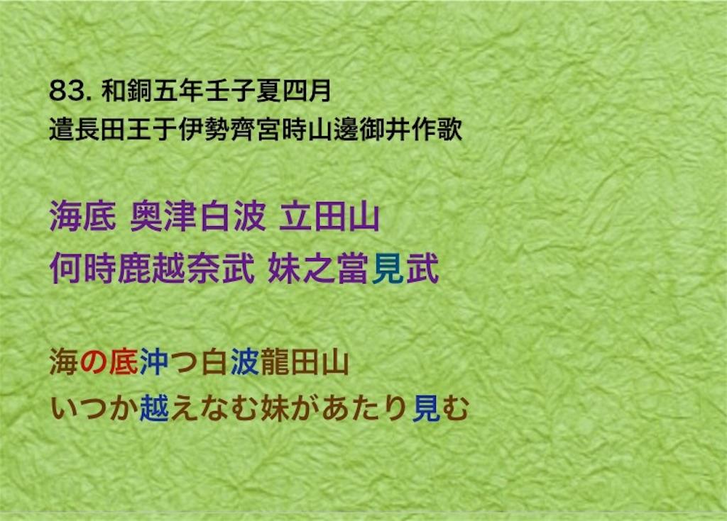 f:id:Nagi1995:20190519201052j:image