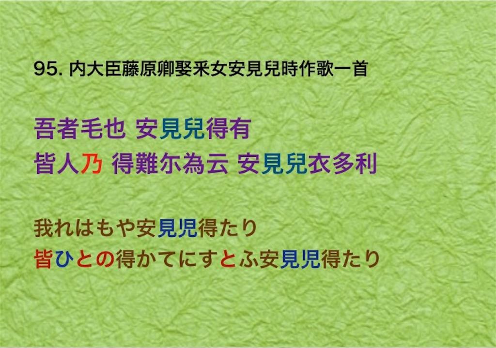 f:id:Nagi1995:20190527102145j:image