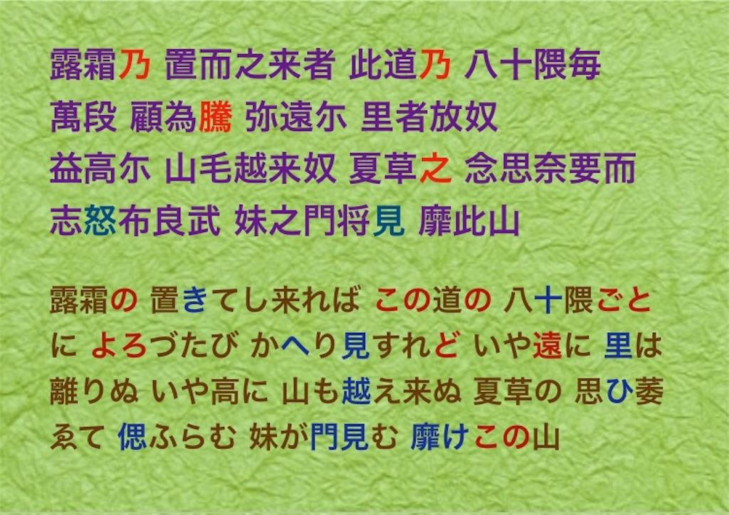 f:id:Nagi1995:20190527132505j:image