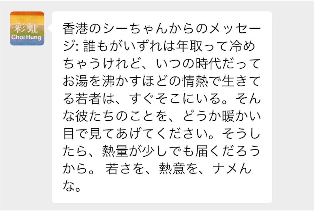 f:id:Nagi1995:20190613230126j:image