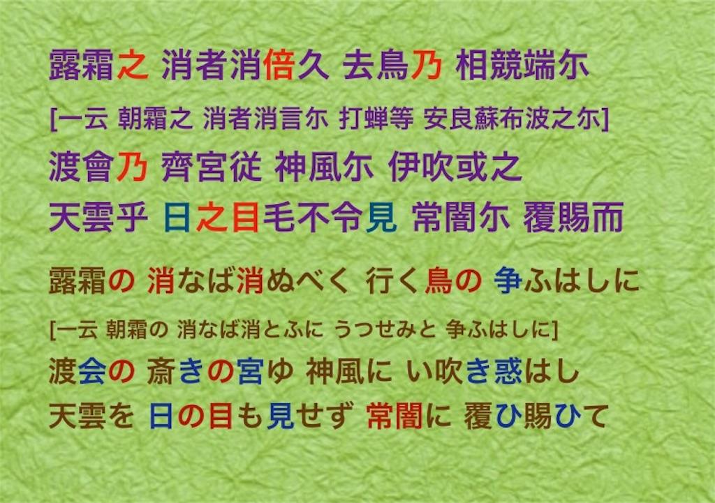f:id:Nagi1995:20190623113137j:image