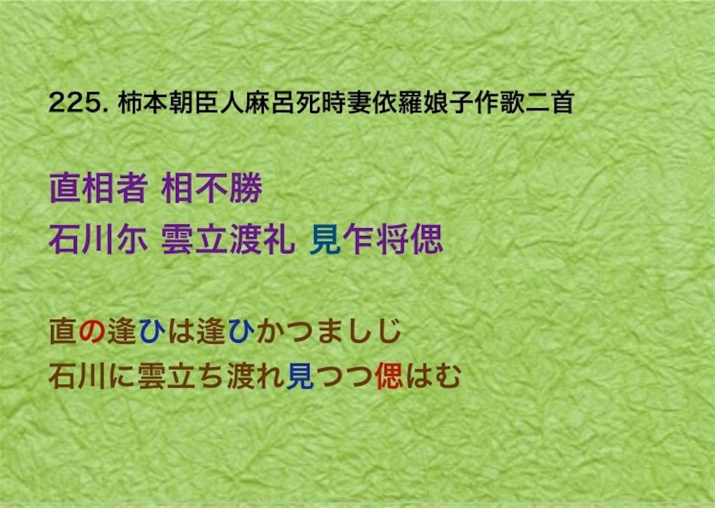 f:id:Nagi1995:20190625110516j:image