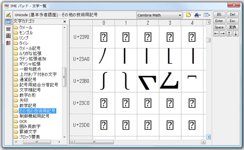 f:id:Nagise:20081201192416p:image