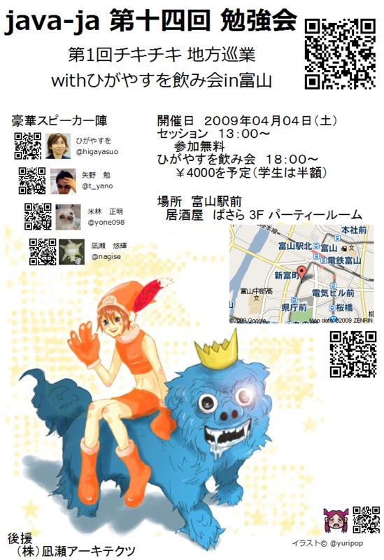 f:id:Nagise:20090221005738p:image
