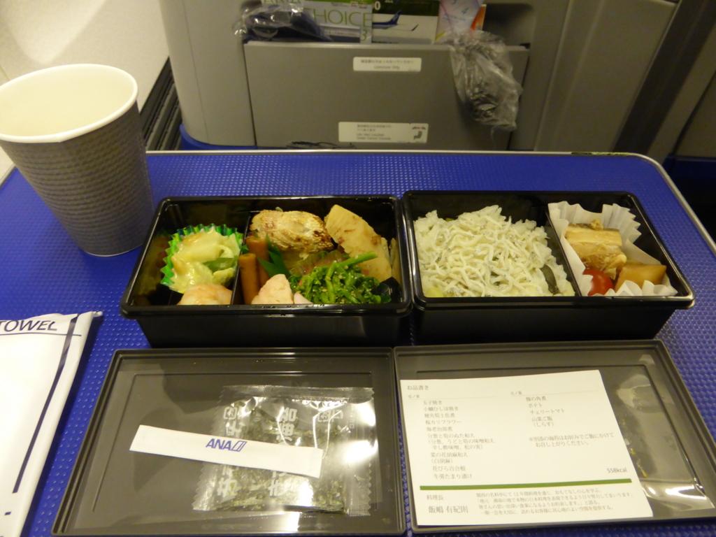f:id:Nagoya1976:20160313222148j:plain