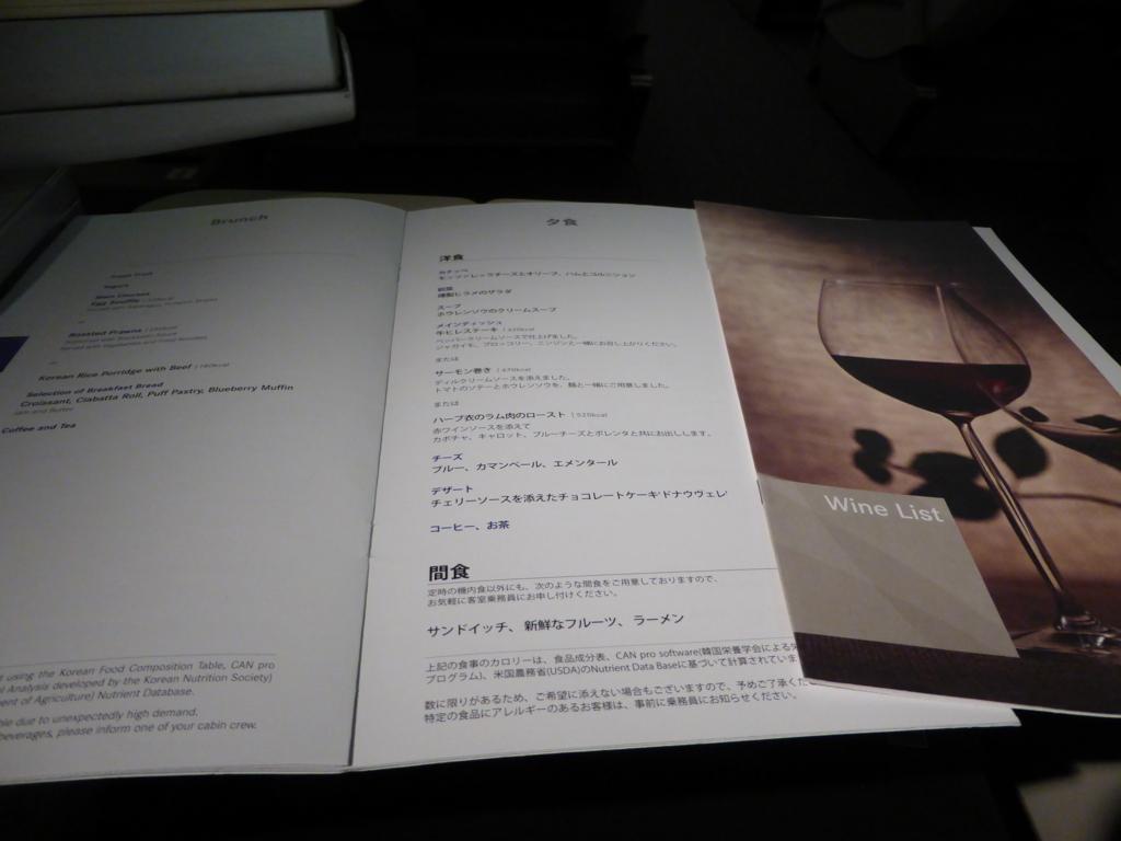 f:id:Nagoya1976:20160328235042j:plain