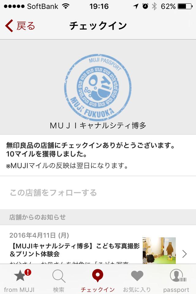 f:id:Nagoya1976:20160411222029p:plain