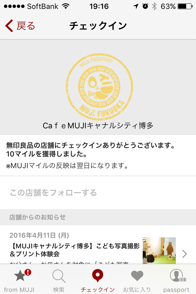 f:id:Nagoya1976:20160411222149p:plain