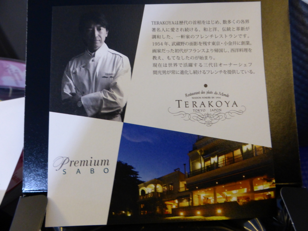 f:id:Nagoya1976:20160411223116j:plain