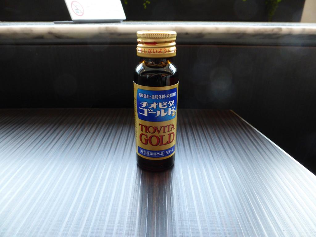 f:id:Nagoya1976:20160412111543j:plain