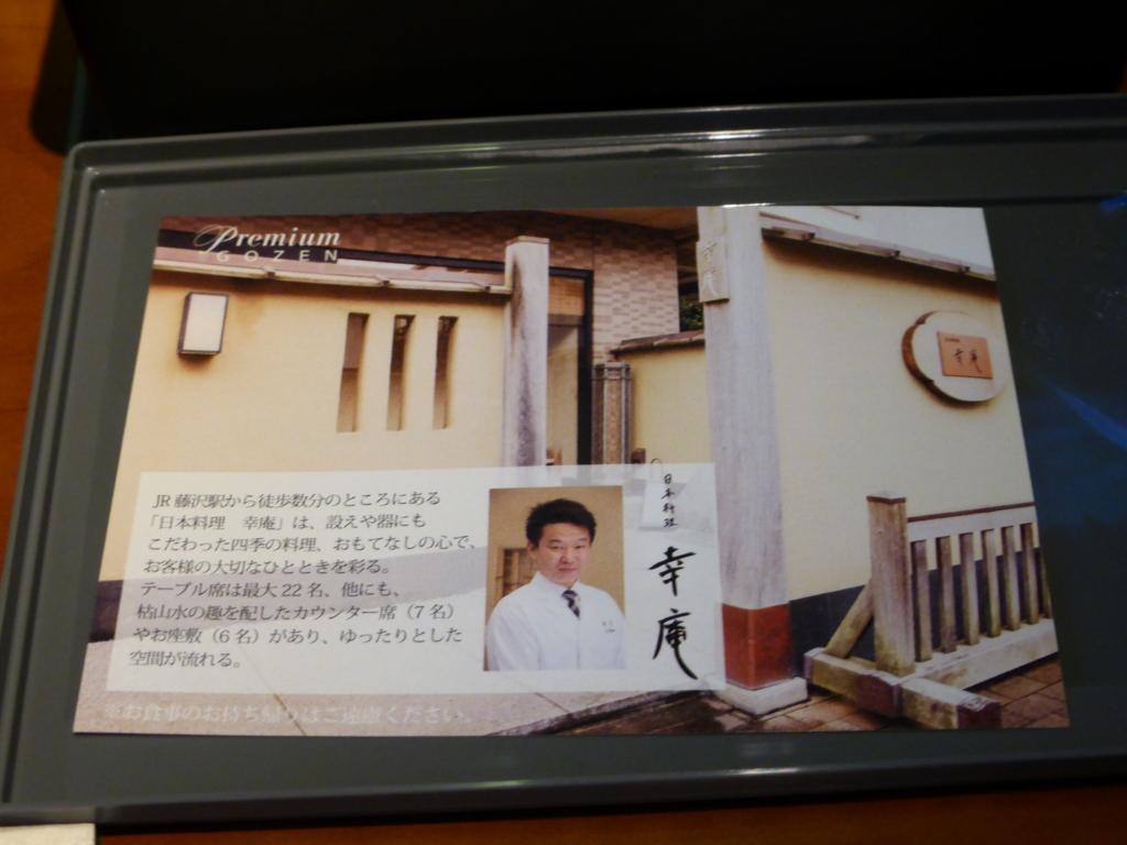 f:id:Nagoya1976:20160412223216j:plain
