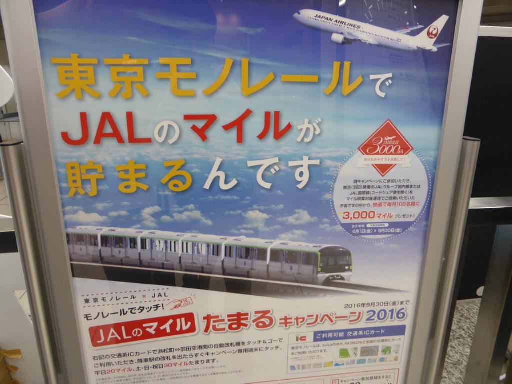f:id:Nagoya1976:20160418122801j:plain