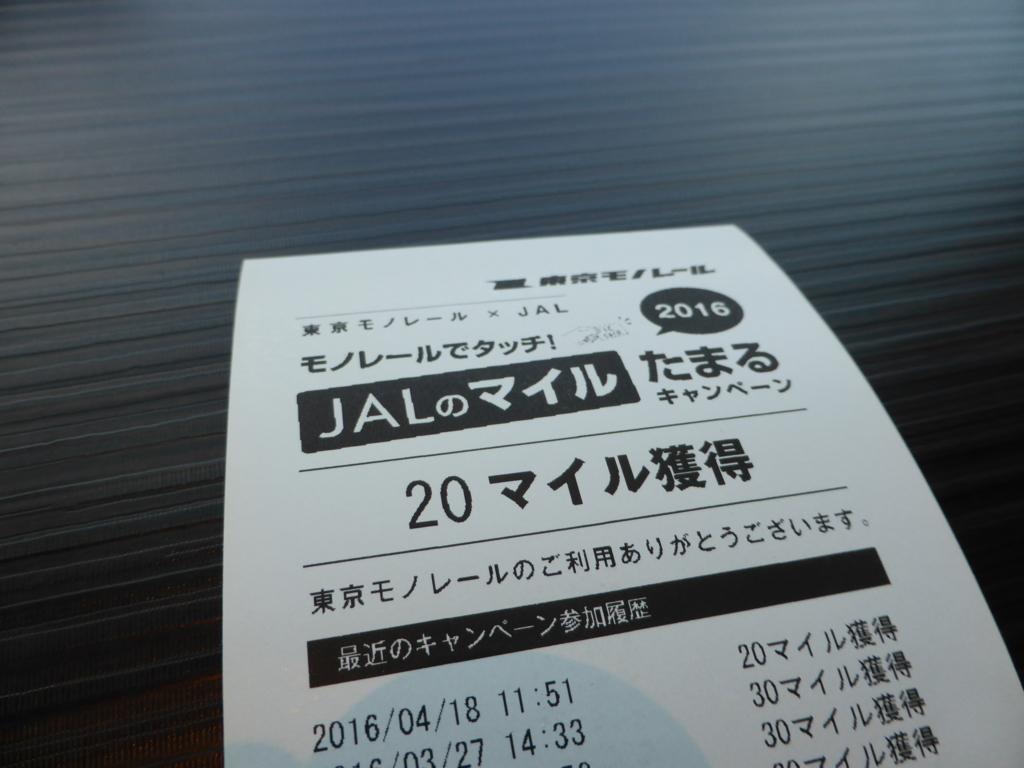 f:id:Nagoya1976:20160418123958j:plain