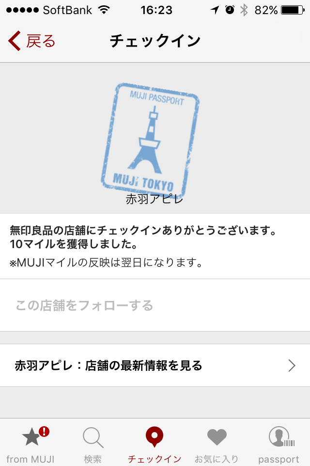 f:id:Nagoya1976:20160423222259p:plain