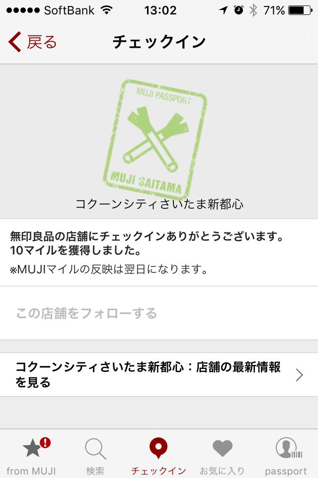 f:id:Nagoya1976:20160423223619p:plain