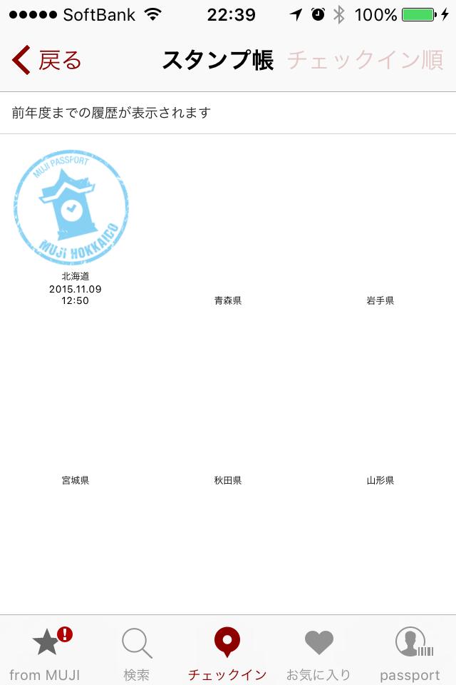 f:id:Nagoya1976:20160423224445p:plain