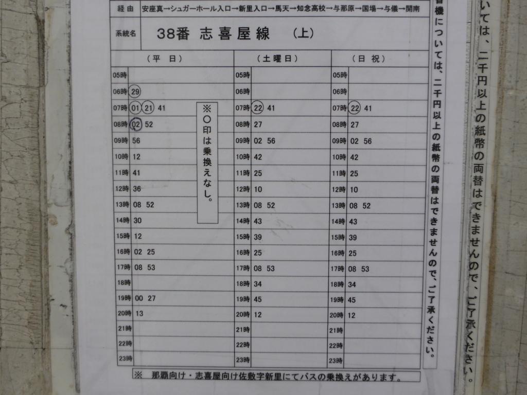 f:id:Nagoya1976:20160517144421j:plain