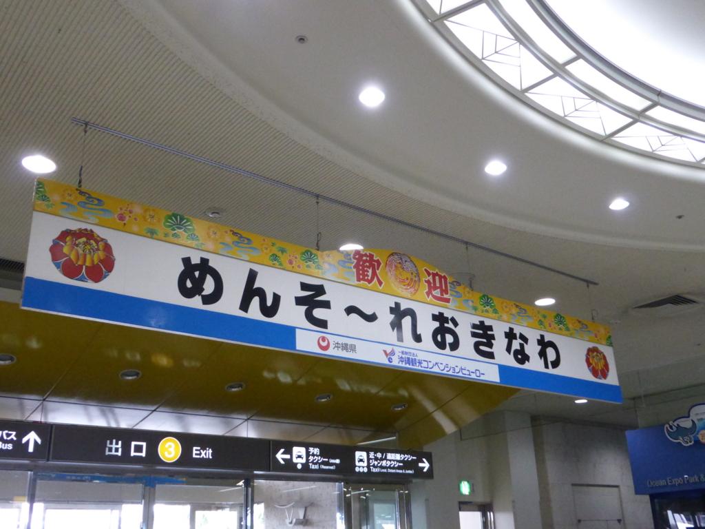 f:id:Nagoya1976:20160521132436j:plain