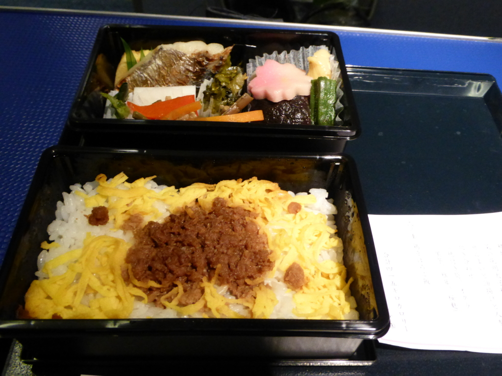 f:id:Nagoya1976:20160522003124j:plain