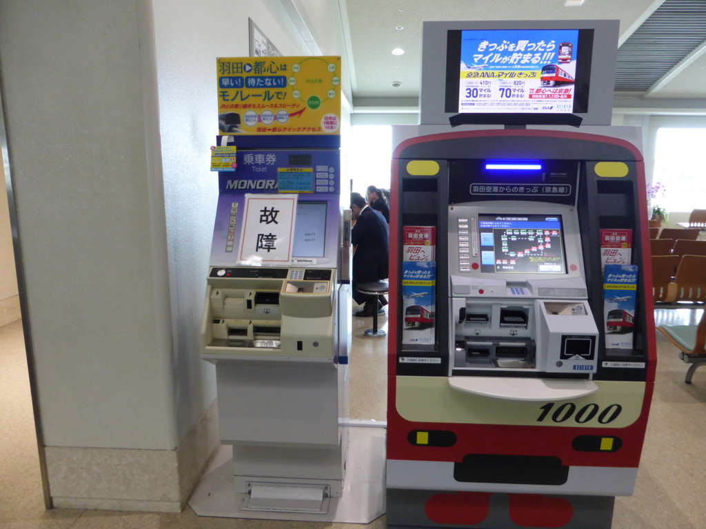 f:id:Nagoya1976:20160522170155j:plain