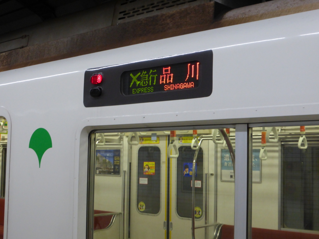 f:id:Nagoya1976:20160522210424j:plain