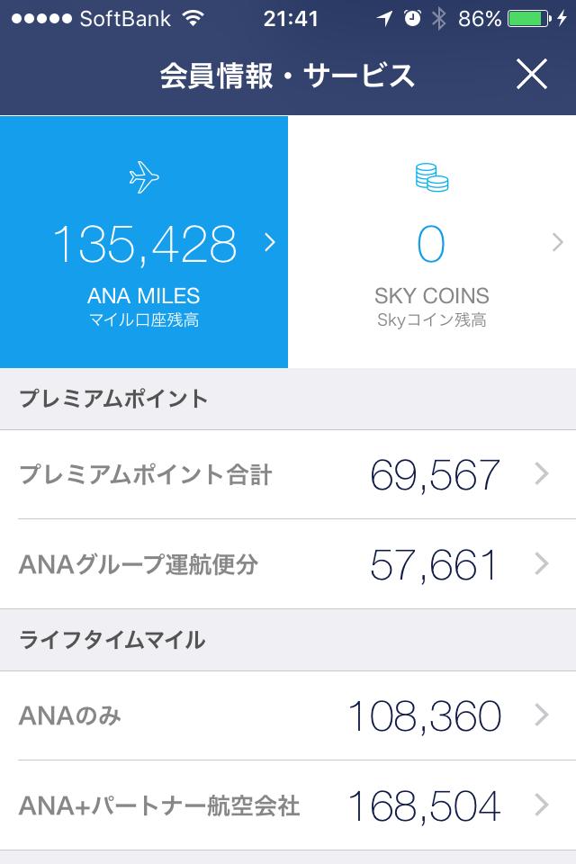 f:id:Nagoya1976:20160522214509p:plain