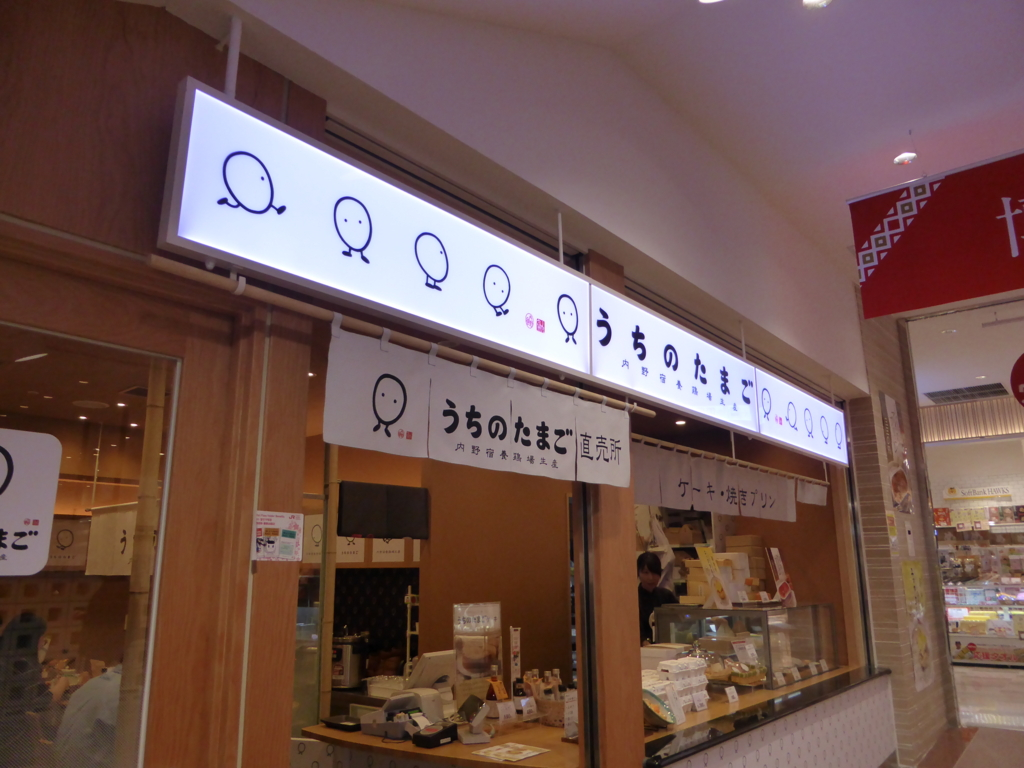 f:id:Nagoya1976:20160607173105j:plain