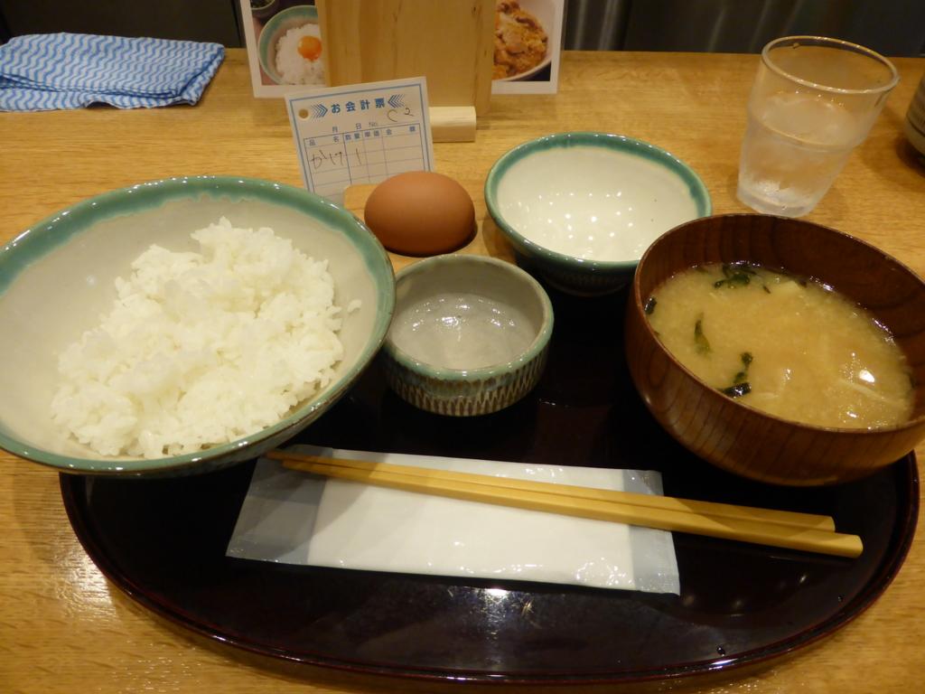 f:id:Nagoya1976:20160607183257j:plain