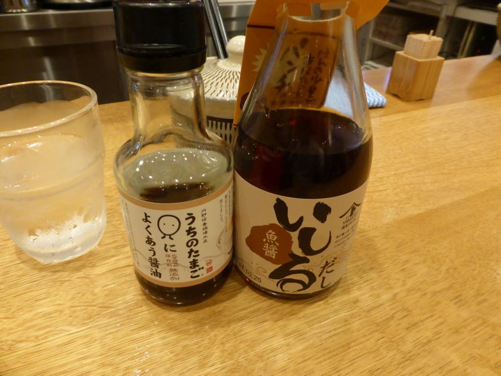f:id:Nagoya1976:20160607183727j:plain