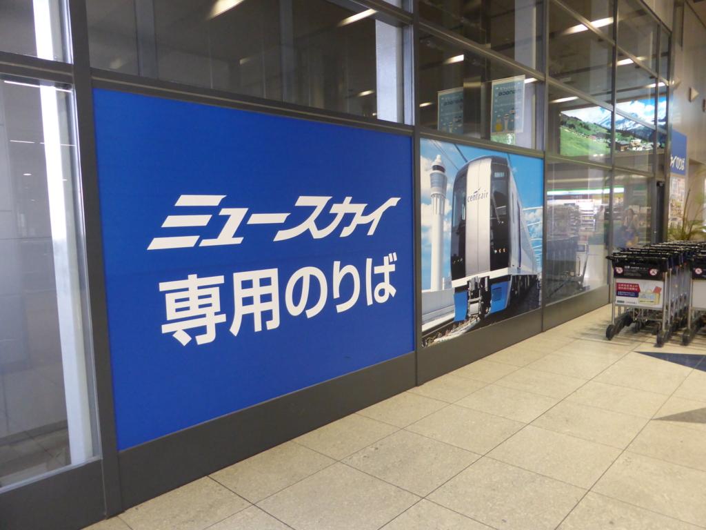f:id:Nagoya1976:20160613103756j:plain