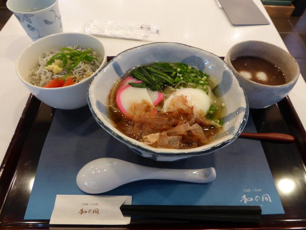 f:id:Nagoya1976:20160613153835j:plain