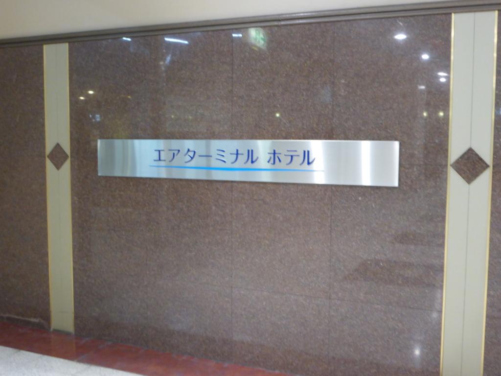 f:id:Nagoya1976:20160613163238j:plain