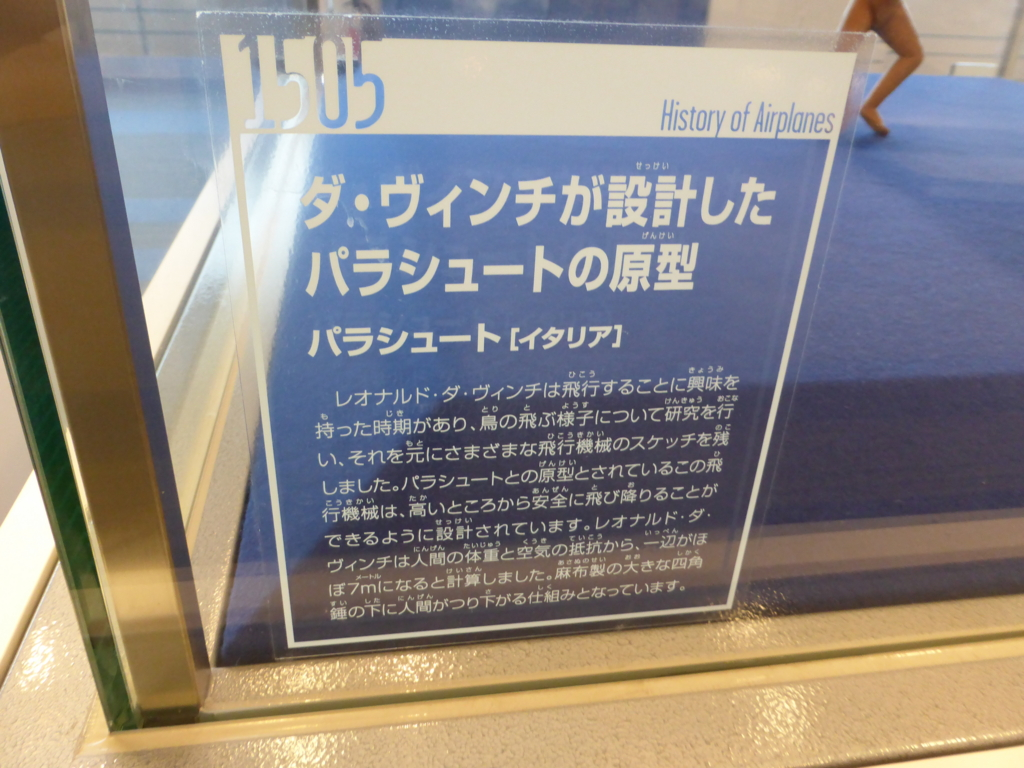 f:id:Nagoya1976:20160614100428j:plain