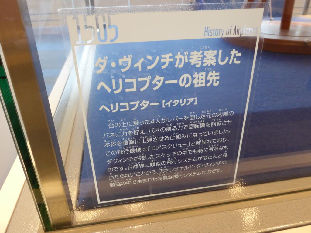 f:id:Nagoya1976:20160614102022j:plain