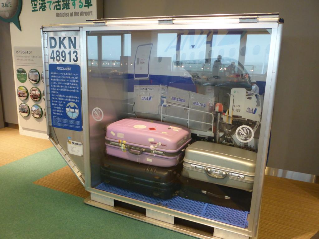 f:id:Nagoya1976:20160614112706j:plain
