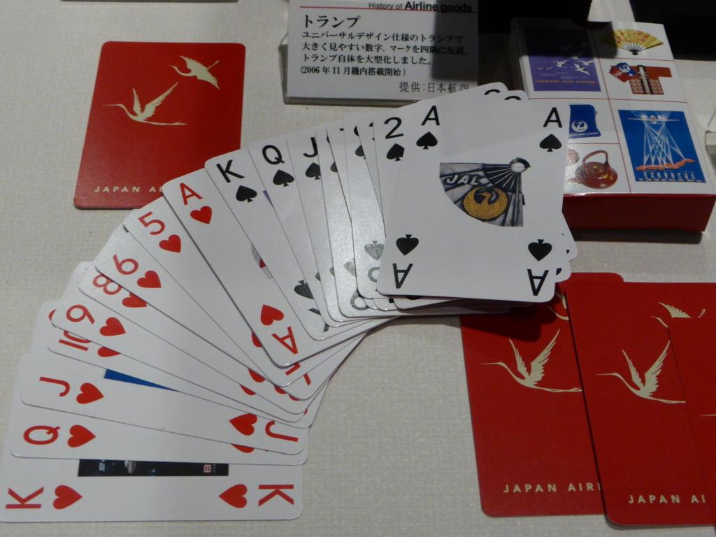f:id:Nagoya1976:20160614142204j:plain