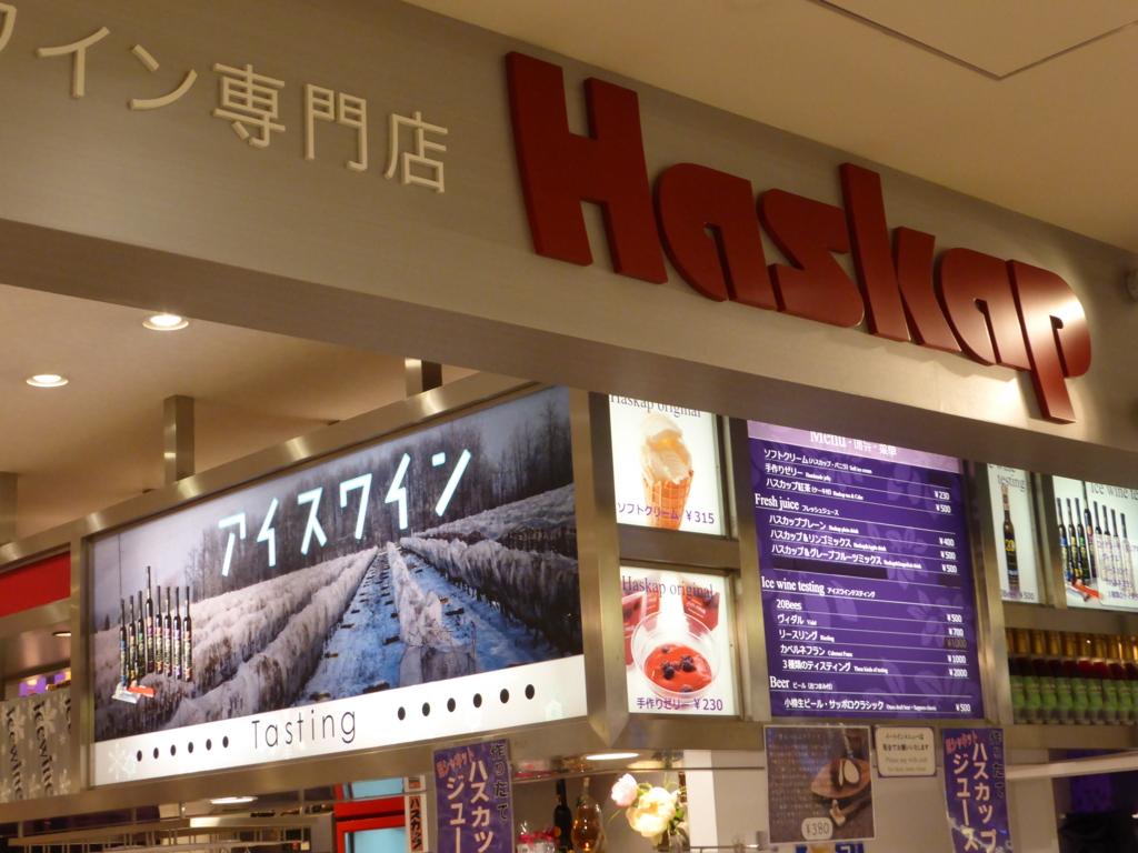 f:id:Nagoya1976:20160614173626j:plain
