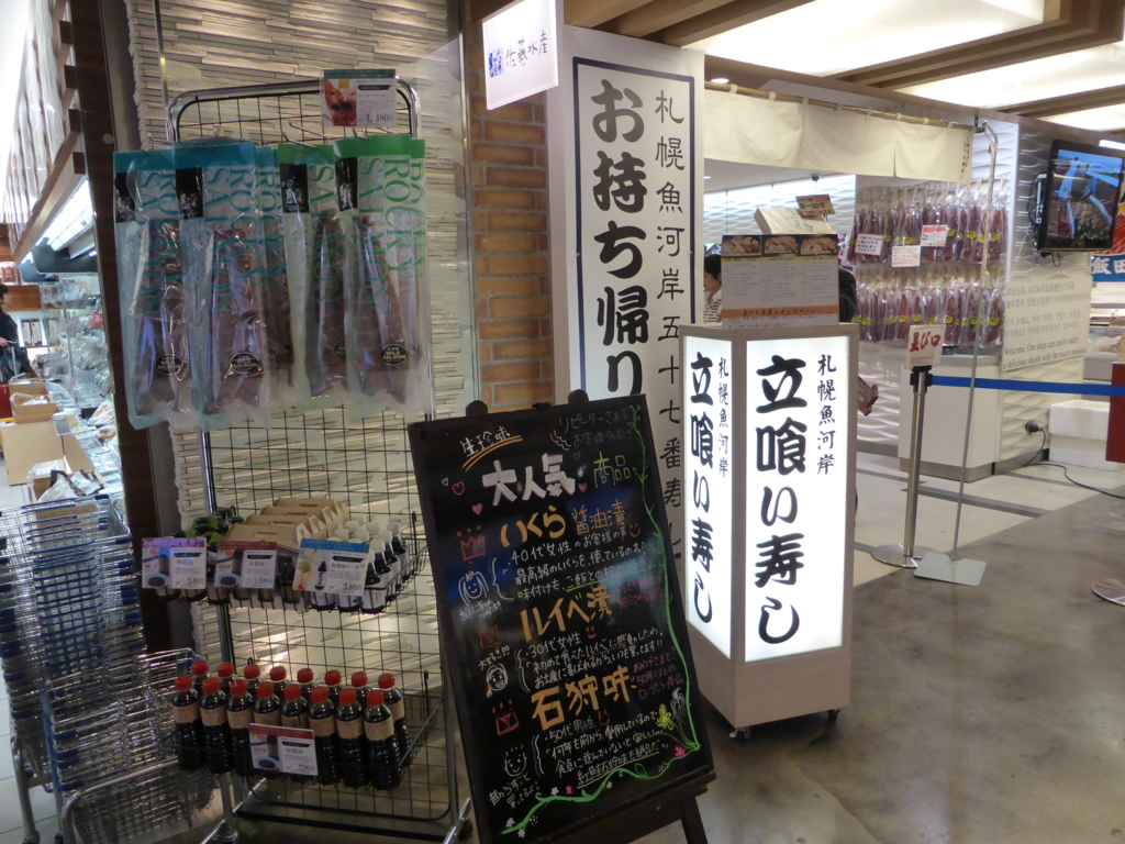 f:id:Nagoya1976:20160614175759j:plain