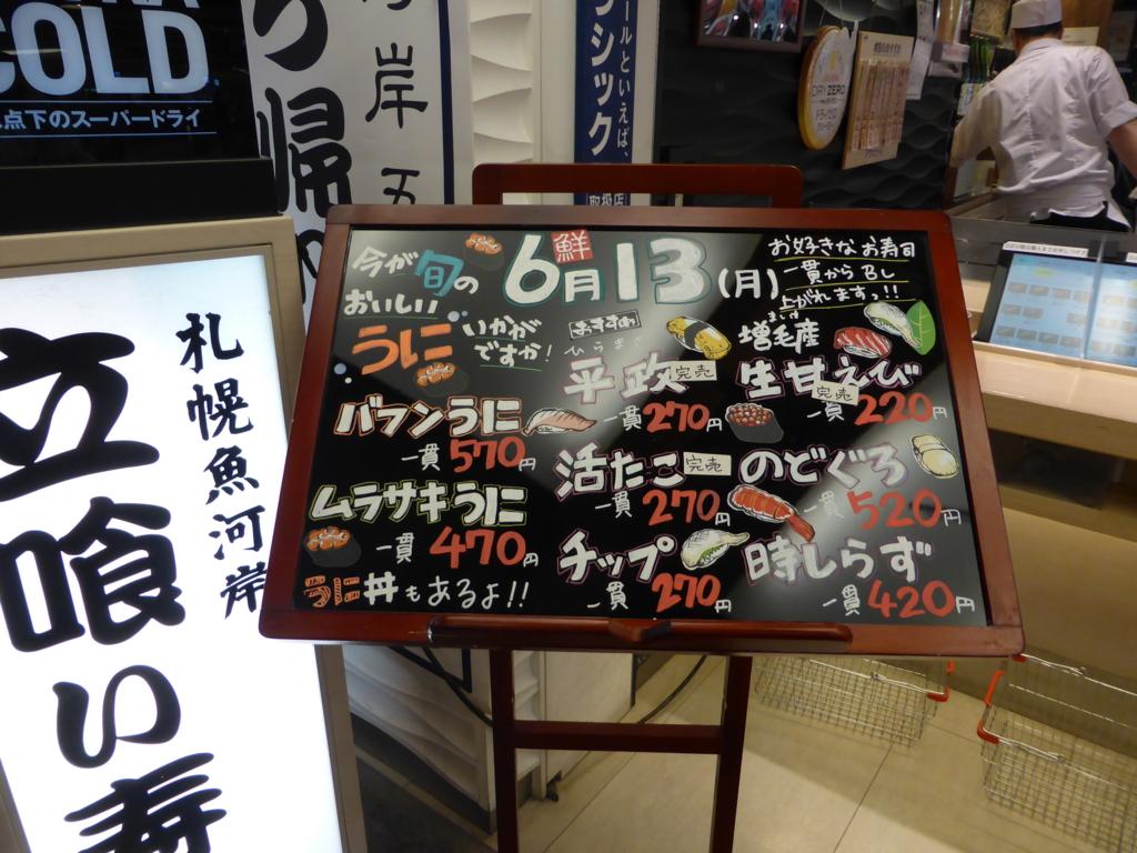 f:id:Nagoya1976:20160614180231j:plain
