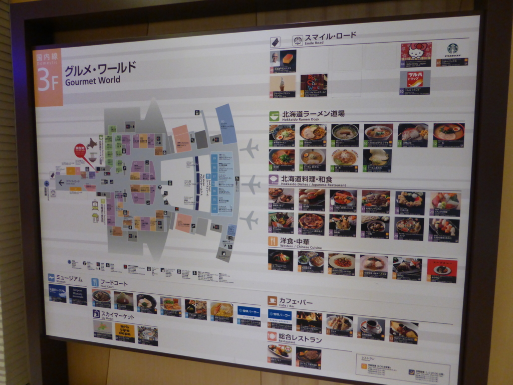 f:id:Nagoya1976:20160614181004j:plain