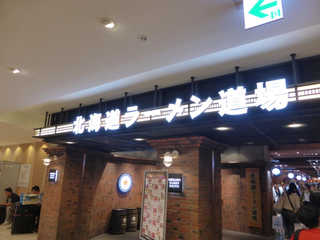 f:id:Nagoya1976:20160614181441j:plain