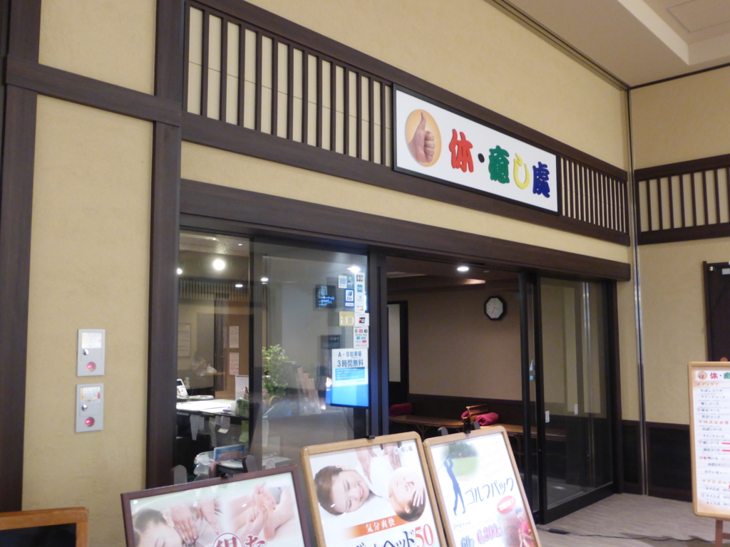 f:id:Nagoya1976:20160614191210j:plain